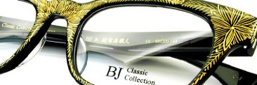 BJ Claasic Collection 五週年限定版